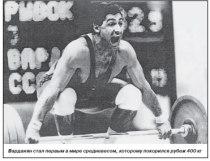 Yurik Vardanian