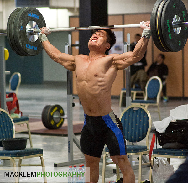 Muscle Snatches by Lu Xiaojun. Credit Rob Macklem.